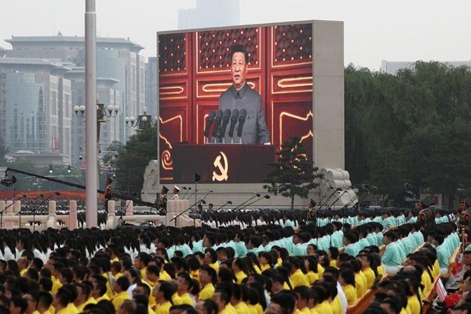 Компартия Китая