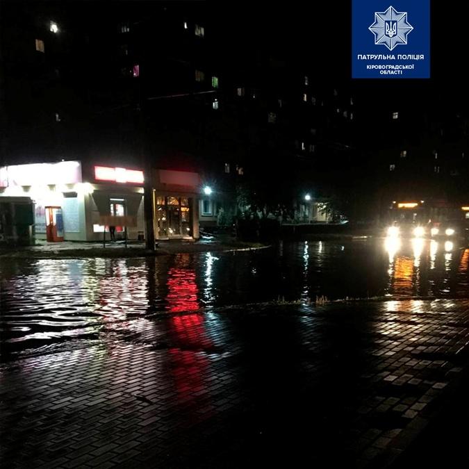 Кировоград затопило