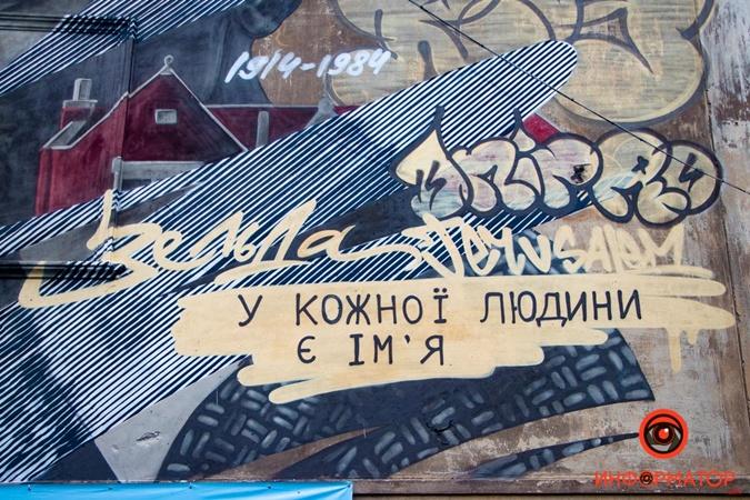 стихотворение Зельды Шнеерсон-Мишковски