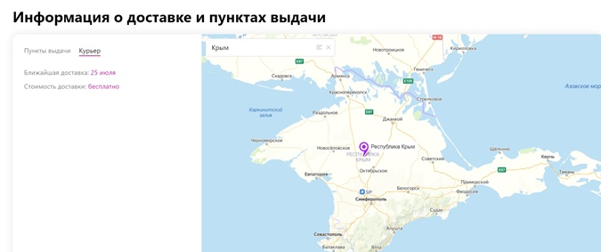 Зеленский ввел в действие санкции против интернет-магазина Wildberries и его руководства фото 1