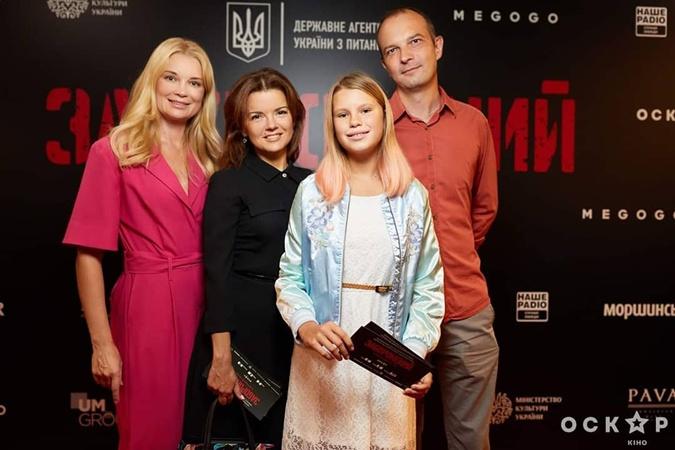 Лидия Таран с дочерью Василиной, Маричкой Падалко и Егором Соболевым