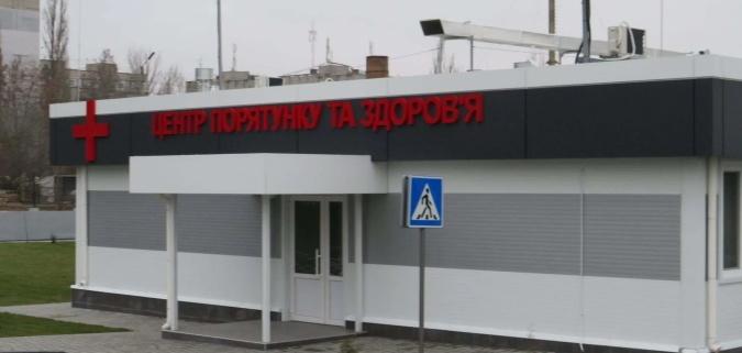 Олег Дерипаска оказал антиковидному госпиталю в Николаеве помощь на 6 млн грн фото 1