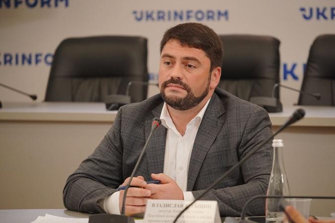Владислав Трубицын