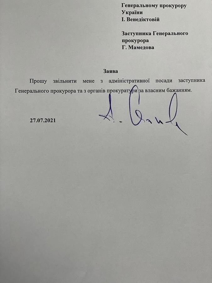 Заместитель генпрокурора Гюндуз Мамедов подтвердил свою отставку фото 1