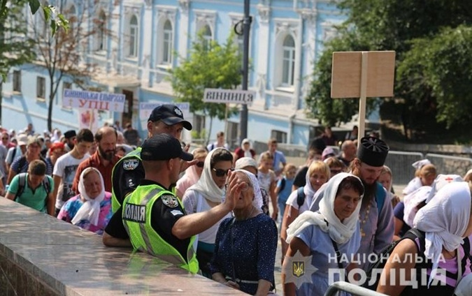 полицейские крестный ход
