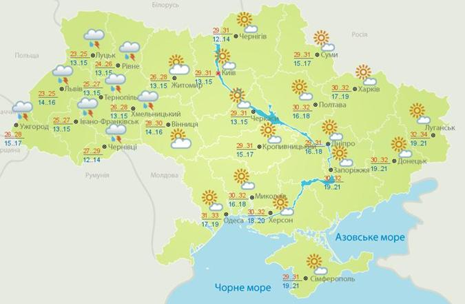 Прогноз погоды в Украине на 9 августа
