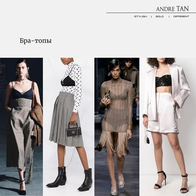 бра-топ, андре тан, мода осень-зима 2021-2022