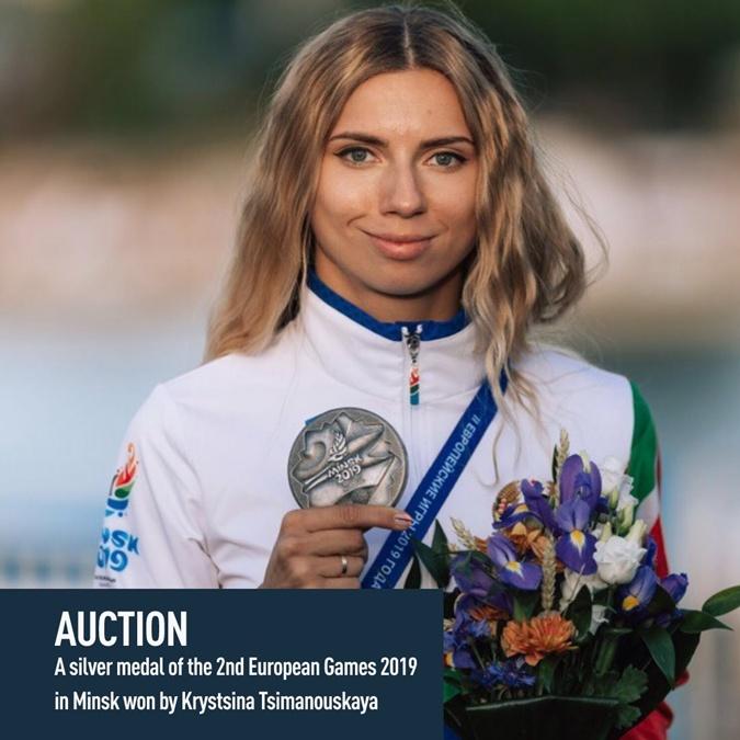 Тимановская продала свою медаль