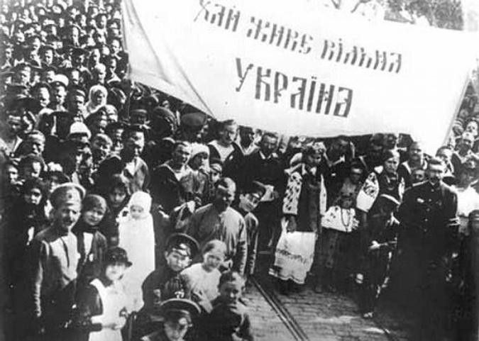 Военный парад в 1917 году