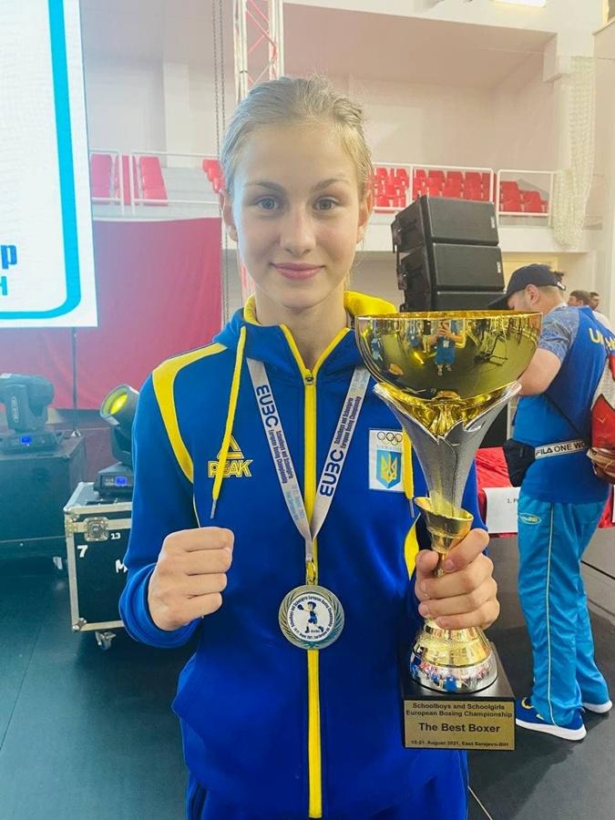 Сборная Украины по боксу заняла второе место на юношеском Чемпионате Европы