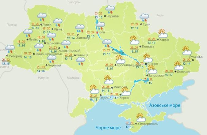 прогноз погоды в украине на 24 августа, погода день независимости