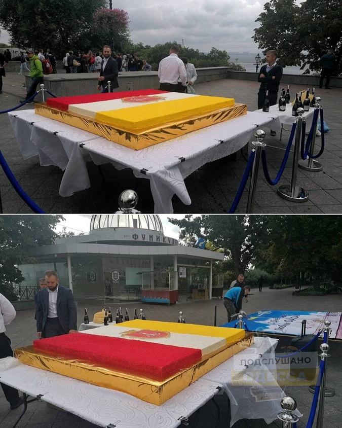 Торт День Одессы