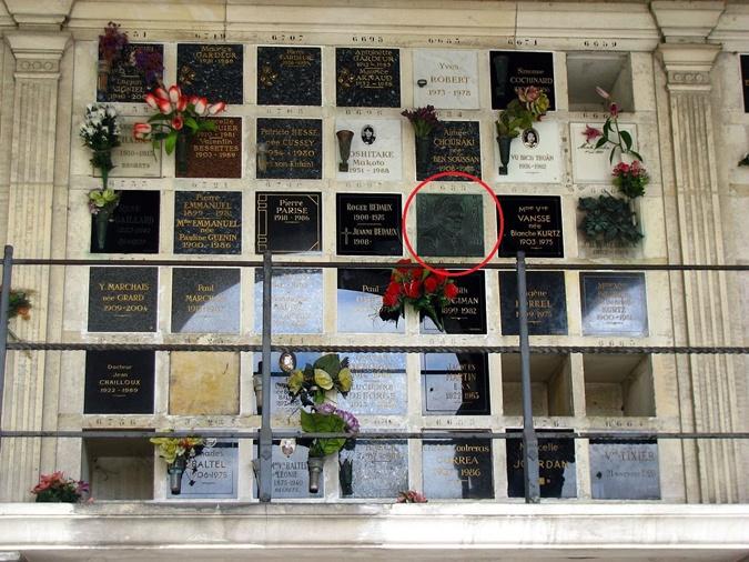 Вернуться на Родину. Посмертно. В Украину могут привезти останки Бандеры, Петлюры и Махно фото 5