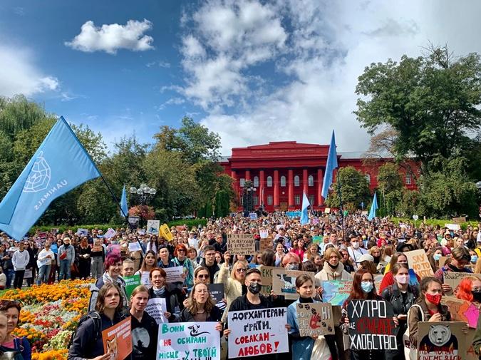 Всеукраинский марш в защиту животных 2021