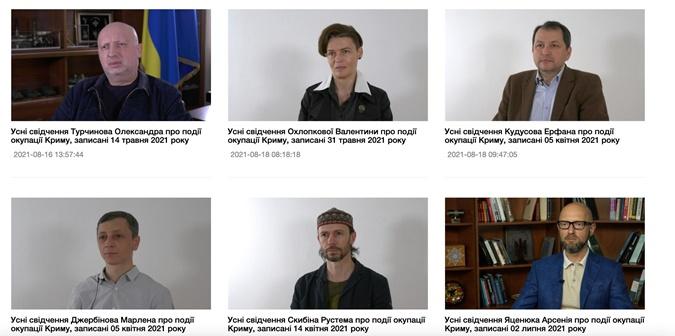 Воспоминания Яценюка и Турчинова об оккупации Крыма записали для истории фото 1