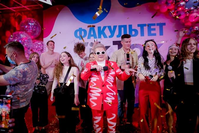 Факт. Михаил Поплавский открыл факультет ТikТоk фото 2