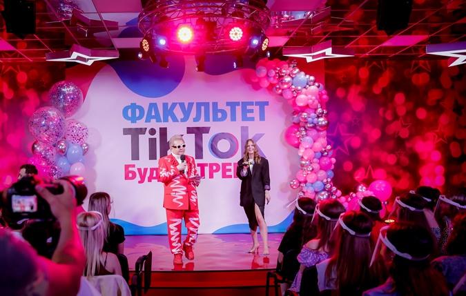 Факт. Михаил Поплавский открыл факультет ТikТоk фото 1