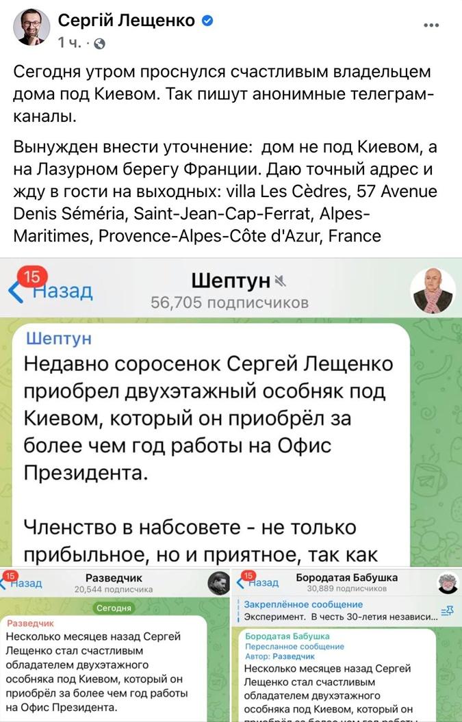дом лещенко