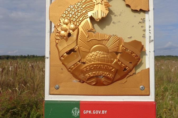 пограничный знак Беларуси