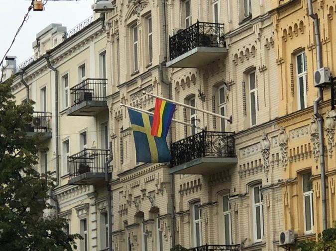 Здание посольства Швеции в Киеве.