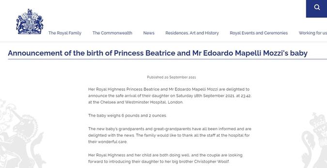 Официальное заявление королевской семьи
