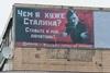 Реклама Гитлера в действии