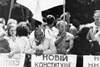 как принимали конституцию украины 28 июня 1996 года