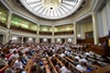 День Конституции в кулуарах парламента