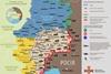 Карта АТО на 9 июля 2016 года