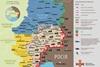 Карта АТО на 19 июля 2016 года