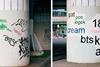 неразборчивые граффити на стенах теперь стали понятными