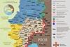 Карта АТО на 9 августа 2016 года