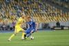 матч Украина  Исландия