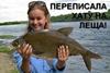 фотожабы на лещенко