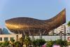 Олимпийский павильон Рыба