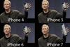 мемы на iPhone 7