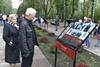 День памяти жертв Бабьего Яра