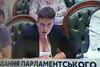 Имидж Надежды Савченко