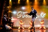 балет Форсайт