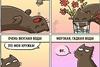 комиксы с кошкой