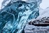 Перевернутый айсберг