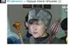 Савченко в шапке