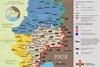 Карта АТО на 29 января 2017 года