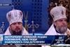 Томос в Киеве