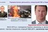 СБУ поймала российских диверсантов