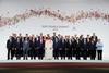 саммит G20 2019