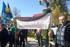 марш националистов и ветеранов