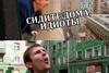 мемы про карантин