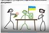 Как освещают визит Зеленского херсонские журналисты, которых не аккредитовали на мероприятие