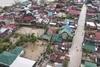 тайфун гони